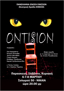 ontision