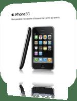 Το iPhone στα 173$, βγάζει τίποτα η apple?