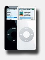 Μεταχειρισμένα iPod από την Apple.
