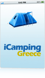 iCamping Greece Giveaway