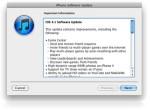 Το iOS 4.1 κοντά σας !