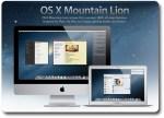 Η Apple ανακοινώνει το Mountain Lion