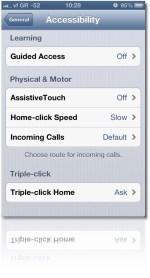 Πιο εύκολο διπλό κλικ στο Home button του iPhone