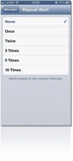 Το μήνυμα να χτυπά μόνο μια φορά [iPhone how to]
