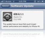 iOS 6.1.1 για όσους έχουν 4S