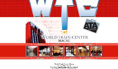 WTC Macau