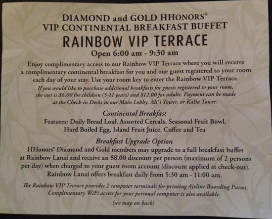 Rainbow VIP Terrace