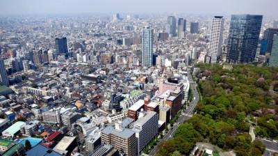Park Hyatt Tokyo View.