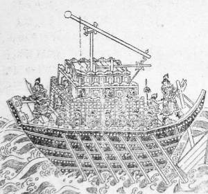 "A Chinese ""tower ship"" of the 14th Century."