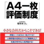 a4ichimai_2