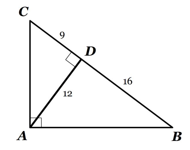 mit-geometry-problem-perpendicular-blog