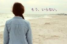 海辺に1人。