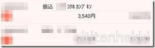 Screenshot (2016%2F09%2F25 19-08-16)2