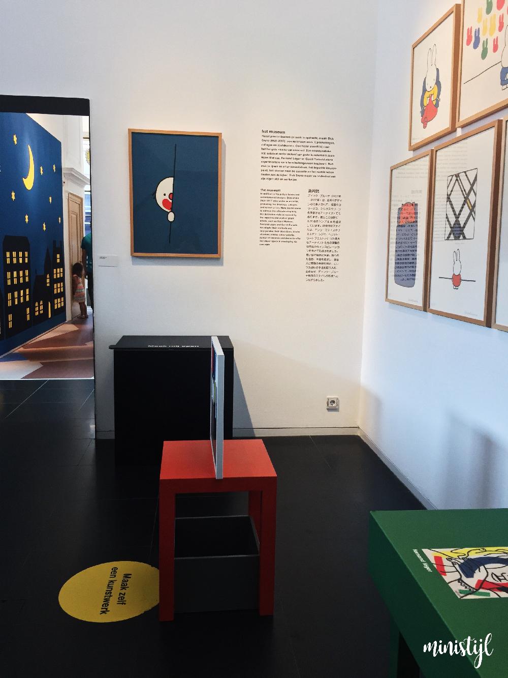 nijntje-museum-