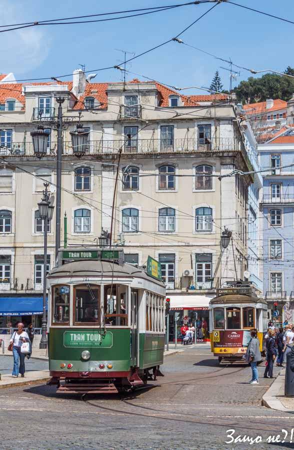 Лисабон