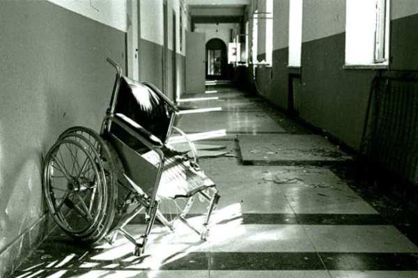 silla psiquiatrico