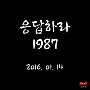 2016년 01월 14일 브리핏츠