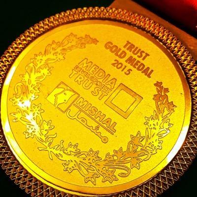 TRUST GOLD MEDAL