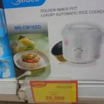 炊飯器 20000k