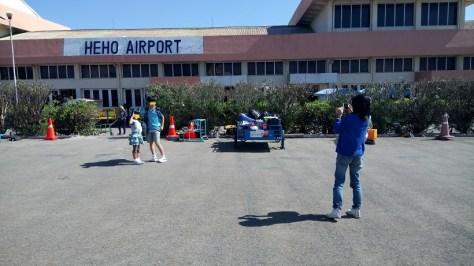 へ―ホー空港