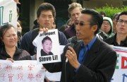 Supervisor Eric Mar said the Board of Supervisors will vote on a resolution Tuesday denouncing Steve Li's deportation.