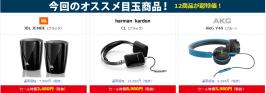 0307harman
