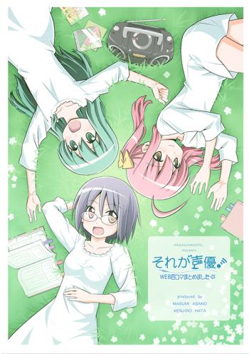 manga0709