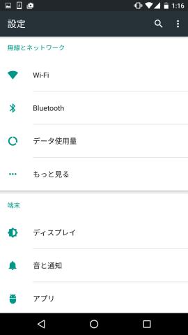 Screenshot_20160724-011602