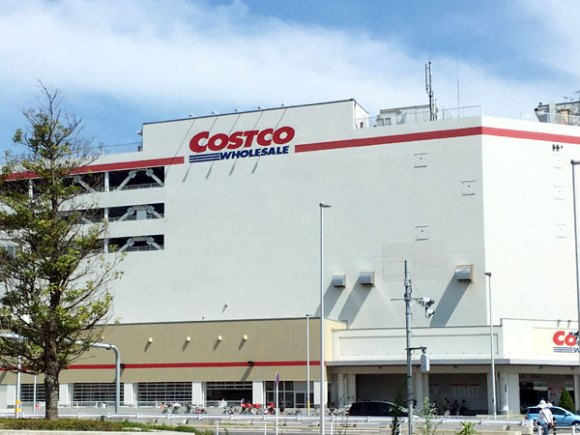 costco-outside
