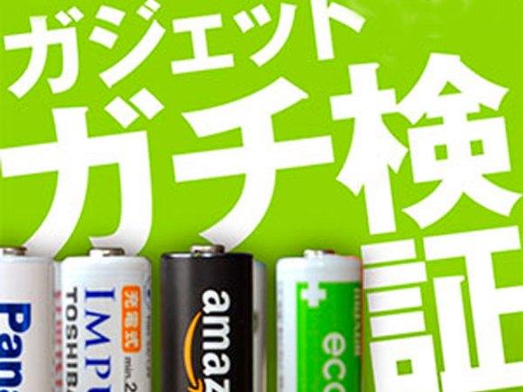 banner_gachi