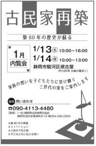 kawashima_1