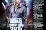 Big Mike – R&B Jumpoff 2K11 Mixtape
