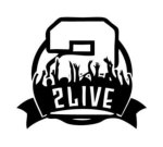 Fetty Wap Ft. Drake & Others – 2Live Blends Vol.4