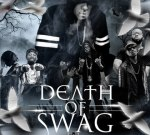 Migos Ft. 2 Chainz & Others – Death Of Swag