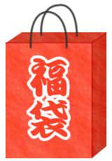 fukubukuro02-001