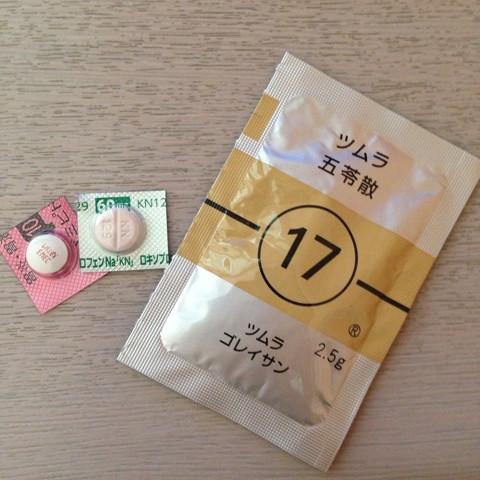 blog_import_59fba807f2fb2
