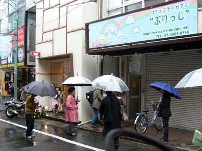 20071027-02.jpg