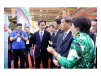 "YIWU, China--(BUSINESS WIRE)--<a href=""https://twitter.com/hashtag/ForestryFair?src=hash"" target=""_blank"">#ForestryFair</a>--Transactions with aggregated value of $700 million were made during the 9th Yiwu International Forest Products Fair in 4 days."