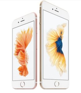 iphone-6s-pro-cons-buy-16-gb