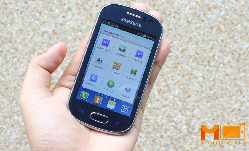 รีวิว Samsung Galaxy Fame: มี NFC ได้พื้นที่ Dropbox 50GB นาน 2 ปี ราคา 5,490 บาท