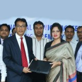 Airtel Jamuna Bank Limited Picture