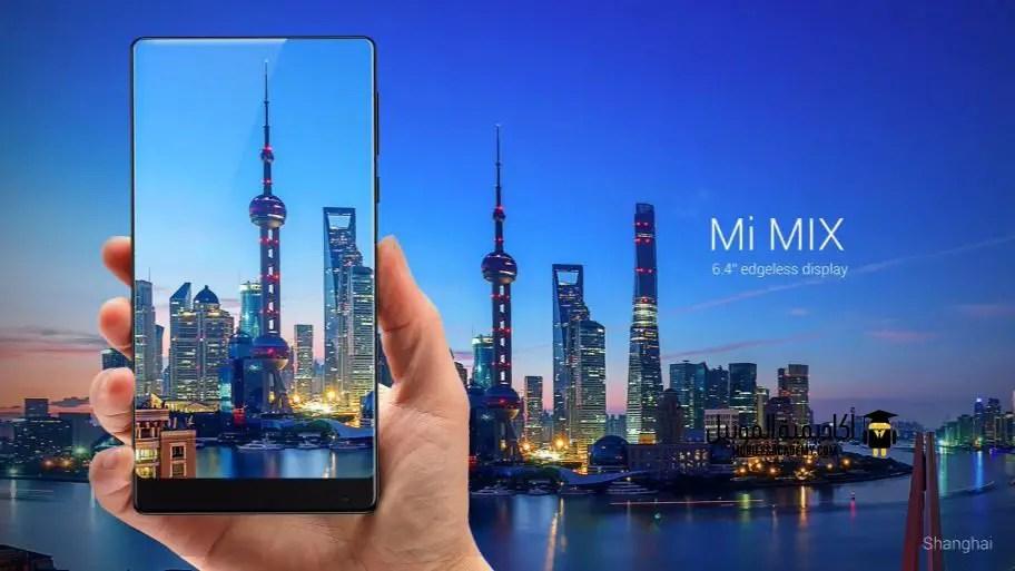 http://i2.wp.com/mobilesacademy.com/files/2016/11/Xiaomi-MI-Mix-camera.jpg?w=1100