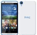 HTC Desire 820G Akıllı Telefon