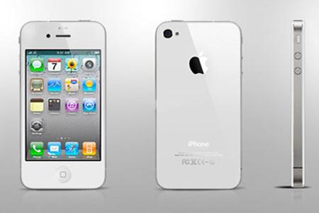 Apple iPhone 4 CDMA Cep Telefonu