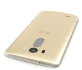 LG G3 D855 Gold 16 GB Akıllı Telefon
