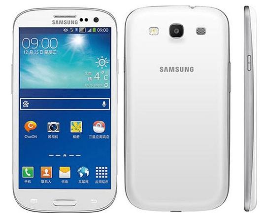 Samsung Galaxy S3 Neo i9301 Akıllı Telefon
