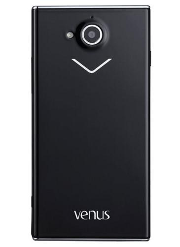 Vestel Venüs 5,5 X Siyah Akıllı Telefon