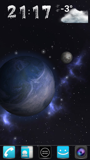 Gyrospace 3D live wallpaper for Android. Gyrospace 3D free download for tablet and phone.