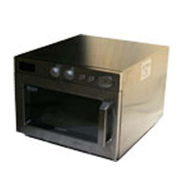 microwave-oven-industrial