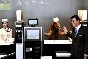 Wait till you see the first robot hotel located in Japan